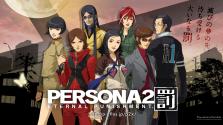 История серии Persona: Persona 2