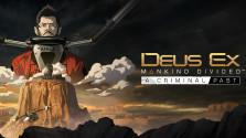 [18.00/11.03.17] Нужно закончить начатое… Deus Ex: Mankind Divided