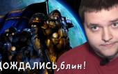 [Games & Friend's|Дайджест]Starcraft Переиздадут Ради Денег… наверное