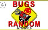 Баг и Рандом Battlefield \ Bugs Random Battlefield