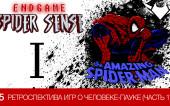 [Spider Sense] #15 — Ретроспектива игр о Человеке-Пауке (Часть 1)