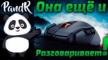 Обзор игровой мыши Roccat Kova 2016 после 3 месяцев использования