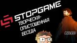 Ненапряжное интервью с Иваном Лоевым