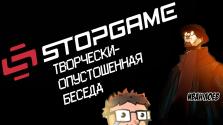 Безгнойное интервью с Иваном Лоевым