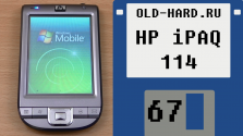 кпк hp ipaq 114 — windows mobile 6 (old-hard №67)