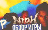 ОБЗОР ИГРЫ — «Nioh»