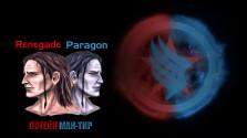 Парагон/Ренегат: Логейн Мак-Тир