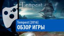 Tempest — Обзор. Игра про пиратов, но не таких пиратов мы ждем