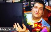 Моя история знакомства с PlayStation 3