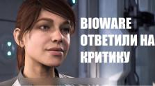 Mass Effect Andromeda — Спасибо за бета-тест. Bioware ответили на критику
