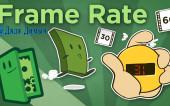 Дополнительные кредиты: Частота Кадров — Как Частота Кадров Влияет На Геймплей
