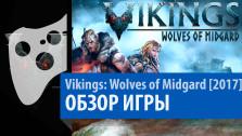 Vikings: Wolves of Midgard — Обзор.
