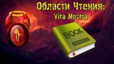 Видеообзор книги Vita Nostra М. и С. Дяченко