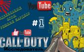 Call of Duty (2003). Режим хард. Зеленый новичок.