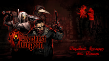 Darkest Dungeon #1[Let's Play]