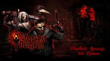 Darkest Dungeon #1[Let's Play]
