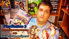 PS2 игры. Коллекционирование и советы