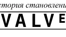 История становления Valve Software.