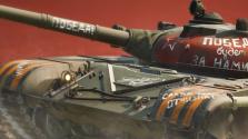 День Победы в танковых экшнах