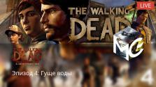[Запись стрима] The Walking Dead: A New Frontier — Гуще Воды (Эпизод 4) (13.05.17 | 18:00 МСК)