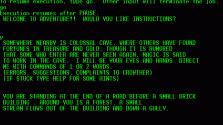 эти старые-добрые текстовые квесты