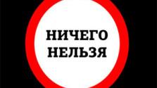 Игры запрещённые на территории Республики Узбекистан (Это просто смешно!)