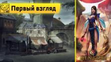 Первый взгляд на инди RPG без пикселей – Mentors.