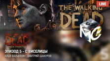 The Walking Dead: A New Frontier — С виселицы (Эпизод 5) [10.06.17 | 18:00 МСК]