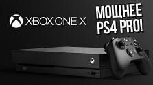 НОВЫЙ XBOX ONE X — Microsoft на E3 2017