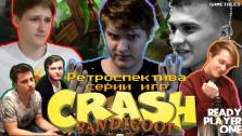 Ретроспектива серии игр Crash Bandicoot