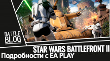 star wars battlefront 2: подробности с ea play