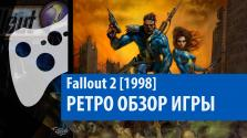Fallout 2 [1998] — Ретро обзор (История серии Fallout) [Выпуск 60]