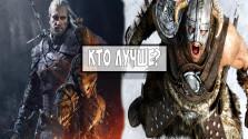 The Witcher 3 Wild Hunt против The Elder Skrolls 5 Skyrim [накипело от фанатов ''скурима''].