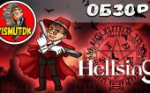 Обзор Hellsing — манга и чуточку аниме