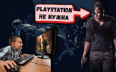 PS Now: PLAYSTATION 4 НЕ НУЖНА