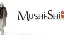Mushishi — Сияние иного мира