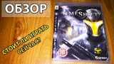 TimeShift (XBOX360/PS3/PC) — Обзор