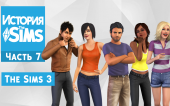 История серии The Sims — Эра The Sims 3