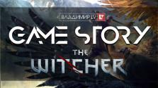 История серии The Witcher (2007-2017) [GAME STORY]