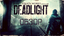 обзор Deadlight