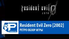 Resident Evil Zero [2002] — Ретро Обзор (История серии Resident Evil — часть 2.0)