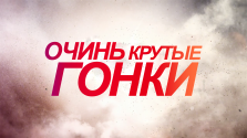 Лучший симулятор гонок! | Need for Speed:Payback