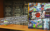 Untold History of Japanese Game Developers — О чем молчат японские разработчики?