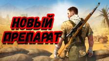 Sniper Elite 3 — «Приколы, баги, фейлы»