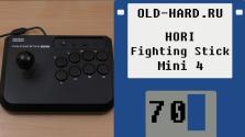 Hori Fighting Stick Mini 4 (Old-Hard №70)
