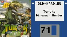 Turok: Dinosaur Hunter (Old-Hard №71)