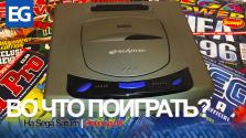Во что поиграть на Sega Saturn? Эпизод 08