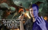 ОБЗОР MIDDLE-EARTH: SHADOW OF WAR — Микротранзакции против Кольца.
