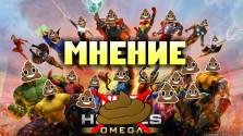 ПОЧЕМУ Marvel Heroes Omega — ГОВНО?!