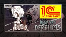 1С представляет: Haimrik и Deep Sky Derelicts